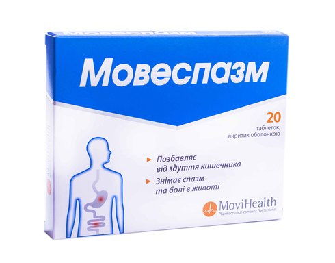 Мовеспазм таблетки 20 шт