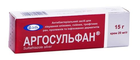 Аргосульфан крем 20 мг/г 15 г 1 туба