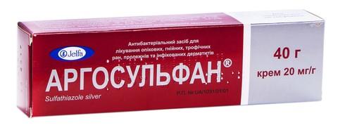 Аргосульфан крем 20 мг/г 40 г 1 туба