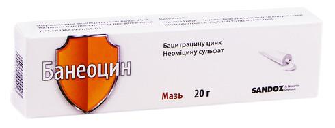 Банеоцин мазь 20 г 1 туба