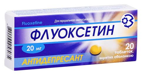 Флуоксетин таблетки 20 мг 20 шт
