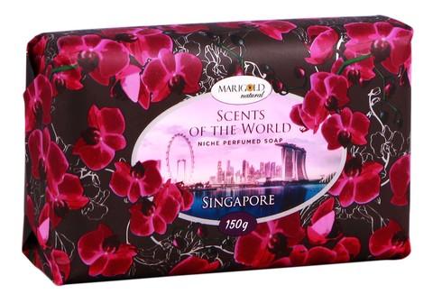 Marigold natural Мило Нішеві аромати світу Сінгапур 150 г 1 шт