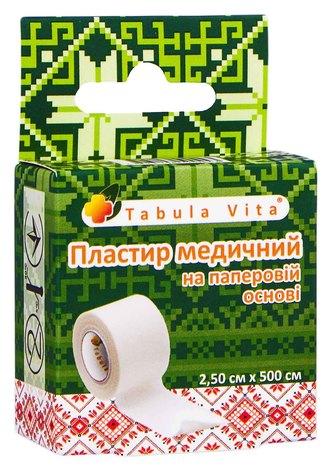Tabula Vita Пластир медичний на паперовій основі 2,5х500 см 1 шт