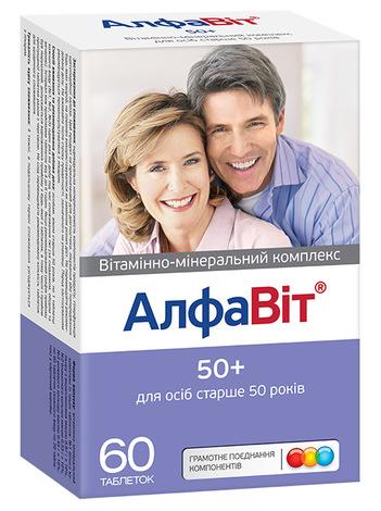 АлфаВіт 50+ таблетки 60 шт