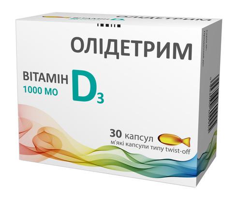 Олідетрим капсули 1000 МО 30 шт