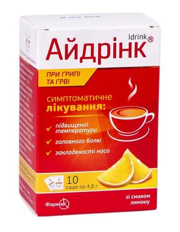 Айдрінк зі смаком лимону порошок для орального розчину 10 шт
