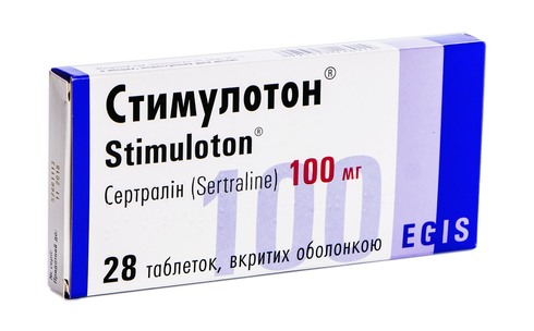 Стимулотон таблетки 100 мг 28 шт