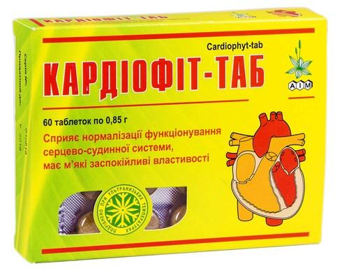 Кардіофіт-Таб таблетки 850 мг 60 шт