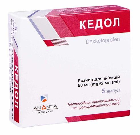 Кедол розчин для ін'єкцій 50 мг/2 мл  2 мл 5 ампул