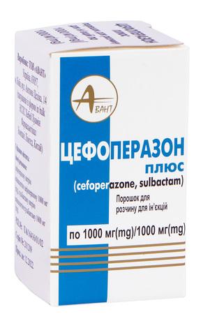 Цефоперазон плюс порошок для ін'єкцій 1000 мг/1000 мг  1 флакон