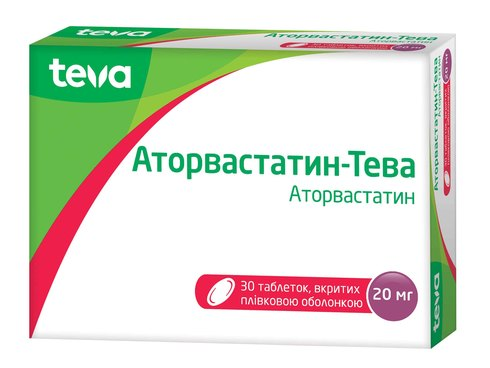Аторвастатин Тева таблетки 20 мг 30 шт