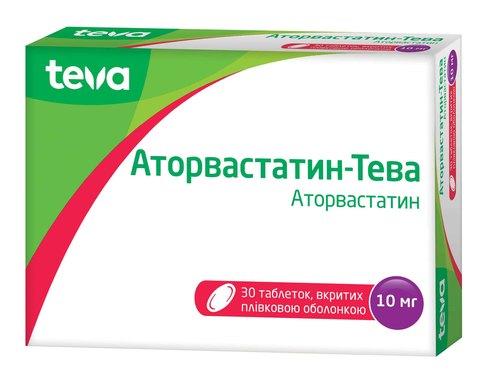 Аторвастатин Тева таблетки 10 мг 30 шт