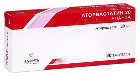 Аторвастатин Ананта таблетки 20 мг 30 шт
