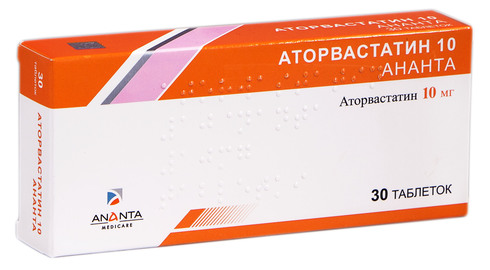 Аторвастатин Ананта таблетки 10 мг 30 шт