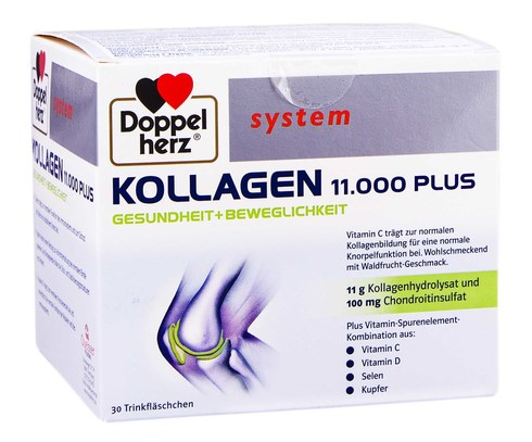 Doppel herz System Колаген 11000 Плюс розчин 25 мл 30 флаконів