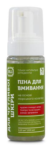 Яка Піна для вмивання для чутливої шкіри 150 мл 1 флакон