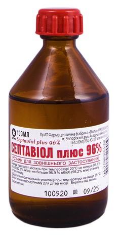 Септавіол плюс розчин для зовнішнього застосування 96 % 100 мл 1 флакон
