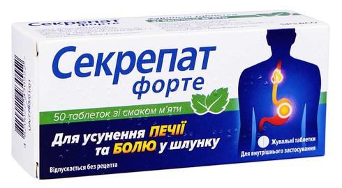 Секрепат форте зі смаком м'яти таблетки жувальні 50 шт