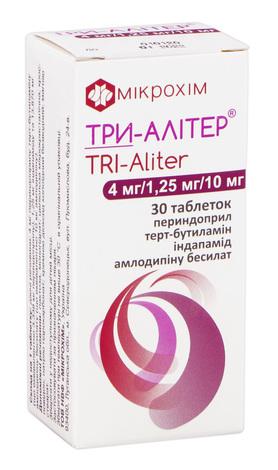 Три-Алітер таблетки 4 мг/1,25 мг/10 мг  30 шт