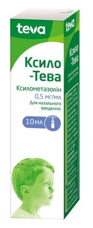Ксило Тева спрей назальний 0,5 мг/мл 10 мл 1 флакон