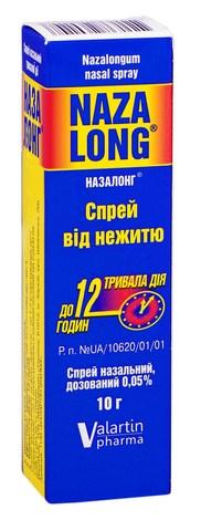 Назалонг спрей назальний 0,05 % 10 г 1 флакон