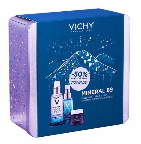 Vichy Mineral 89 гель-бустер 50 мл + Mineral 89 гель навколо очей 15 мл + маска-детокс 15 мл 1 набір