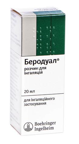 Беродуал розчин для інгаляцій 20 мл 1 флакон