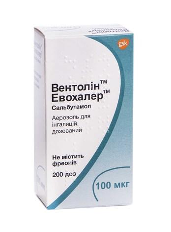 Вентолін Евохалер аерозоль для інгаляцій 100 мкг/дозу 200 доз 1 флакон