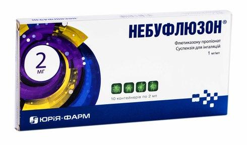 Небуфлюзон суспензія для інгаляцій 1 мг/мл 2 мл 10 контейнерів
