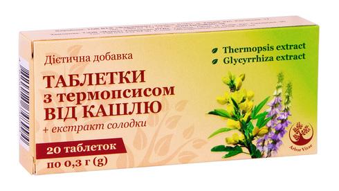 Arbor Vitae Таблетки з термопсисом від кашлю 20 шт