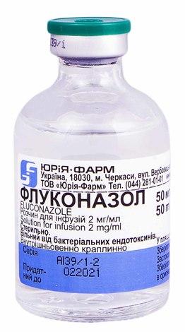 Флуконазол розчин для інфузій 2 мг/мл 50 мл 1 флакон