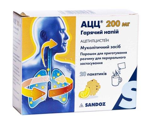 АЦЦ Гарячий напій мед лимон порошок для орального розчину 200 мг 20 пакетиків