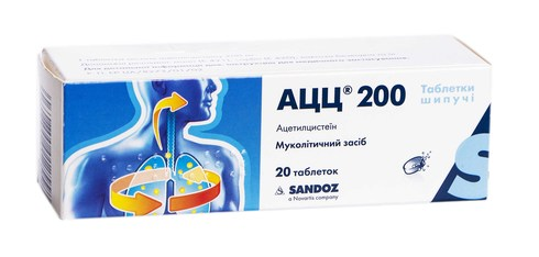 АЦЦ таблетки шипучі 200 мг 20 шт