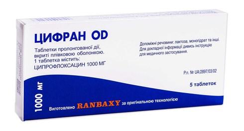Цифран ОД таблетки 1000 мг 5 шт