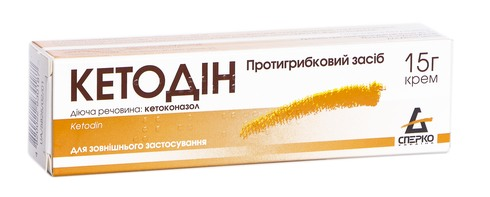 Кетодін крем 20 мг/г 15 г 1 туба