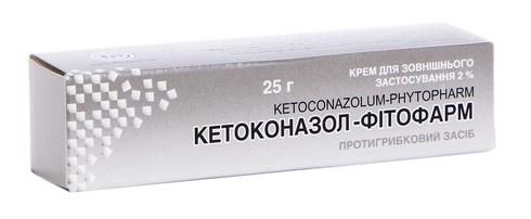Кетоконазол Фітофарм крем 2 % 25 г 1 туба