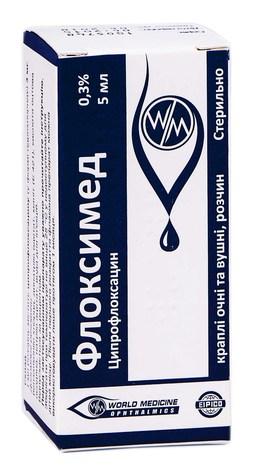 Флоксимед краплі очні та вушні 0,3 % 5 мл 1 флакон