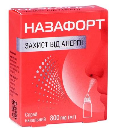 Назофорт захист від алергії спрей назальний 800 мг 1 флакон