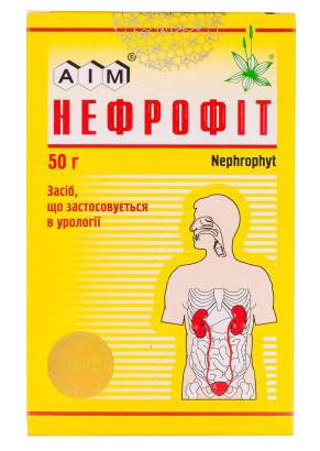 Нефрофіт збір 50 г 1 пачка