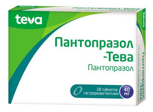 Пантопразол Тева таблетки 40 мг 28 шт