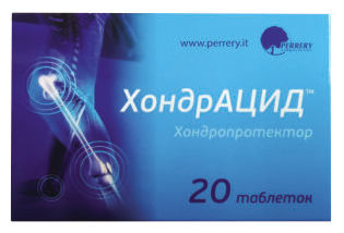 Хондрацид таблетки 20 шт