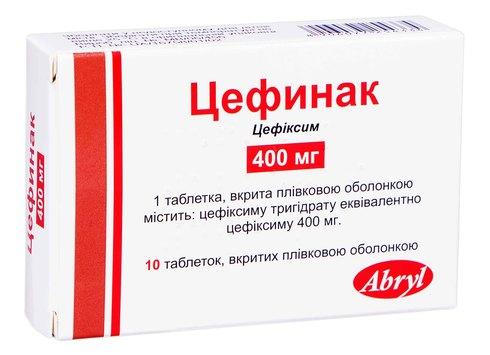 Цефинак таблетки 400 мг 10 шт