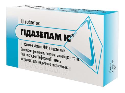 Гідазепам IC таблетки 0,05 г 10 шт