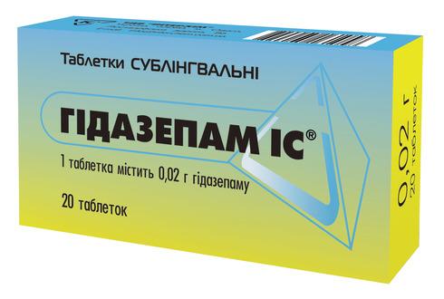 Гідазепам IC таблетки сублінгвальні 0,02 г 20 шт