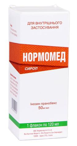 Нормомед сироп 50 мг/мл 120 мл 1 флакон