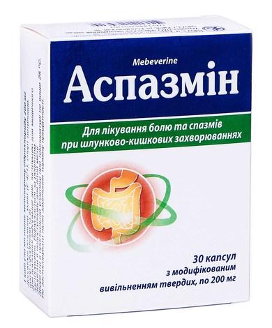 Аспазмін капсули 200 мг 30 шт