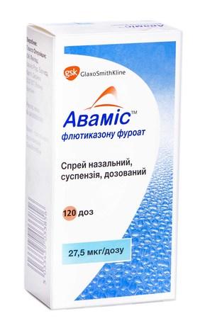 Аваміс спрей назальний 27,5 мкг/дозу 120 доз 1 флакон
