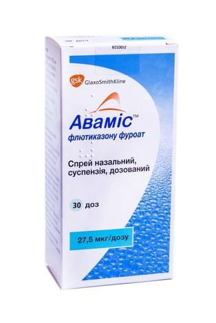 Аваміс спрей назальний 27,5 мкг/дозу 30 доз 1 флакон