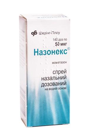 Назонекс спрей назальний 50 мкг 140 доз 1 флакон