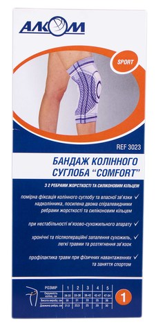 Алком 3023 Бандаж колінного суглоба Comfort розмір 1 1 шт